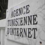Outside the Tunisian Internet Agency. Photo by Jillian C. York shared on Flickr