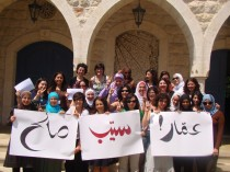 Arab Techies Women Gathering