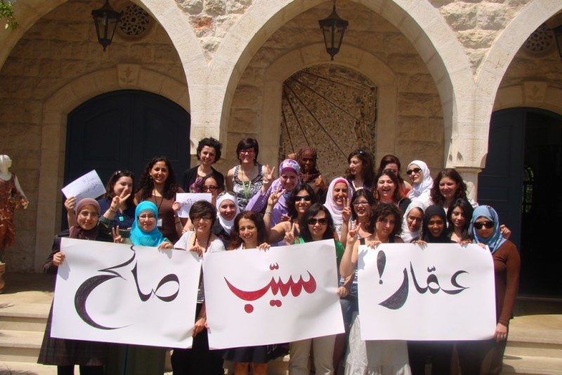Arab Techies Women: Ammar 404, May 2010