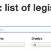 Screenshot of the search tool