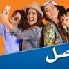 Maroc Telecom Facebook page