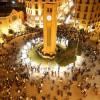 Image Source: Yoniw, November 20, 2007. Nejmeh Square Beirut. Wikimedia Commons