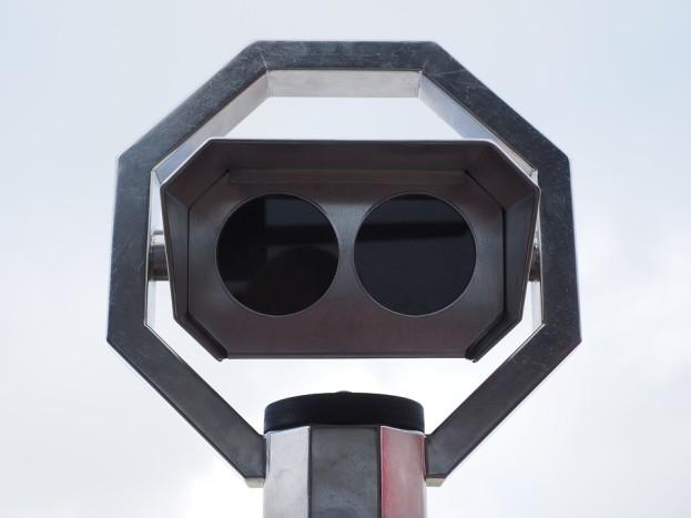 telescope-1090395_960_720