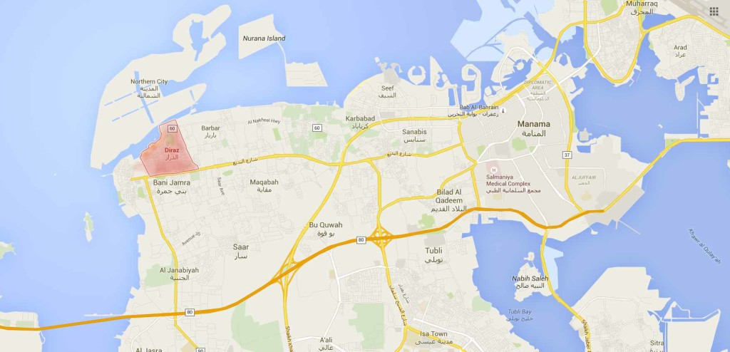 Figure 1: Location of the village of Duraz in the North of Bahrain (Source: Google Maps).