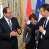 Presidents Abdel Fattah el-Sisi and Emmanuel Macron met in France last October and discussed combatting terrorism and human rights issues. October 24, 2017 (Egyptian Presidency)